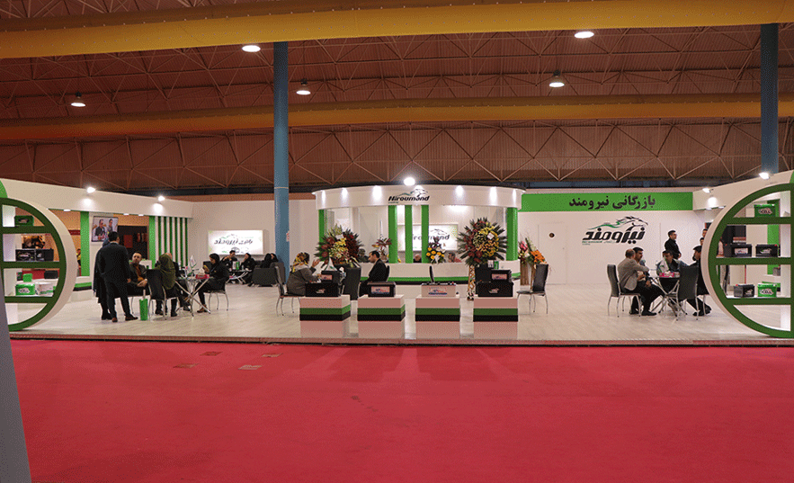 Iran Automotive Industry's International Exhibition